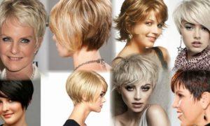 Стрижки для коротких волос