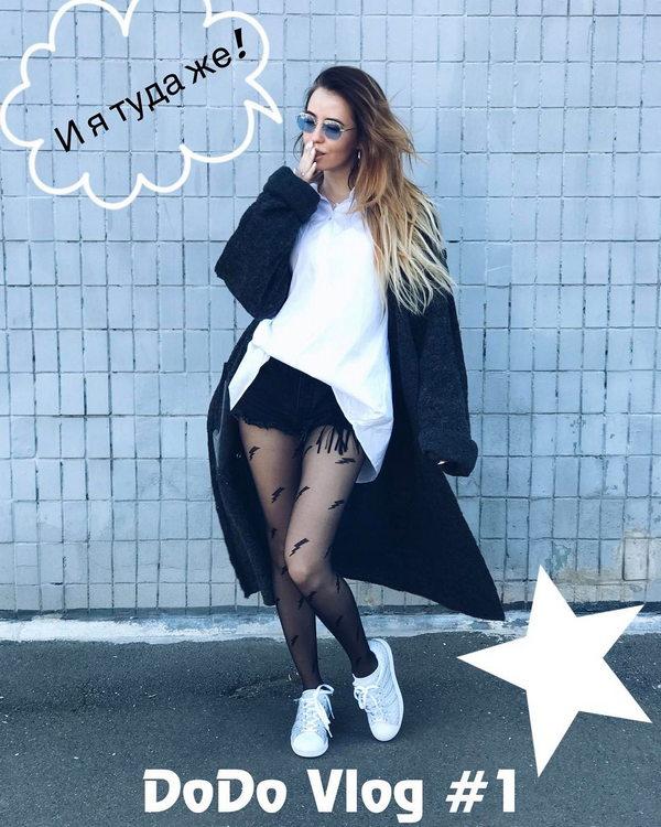 Надя Дорофеева фото в колготках
