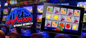 Igrovyie avtomatyi kazino Vulkan