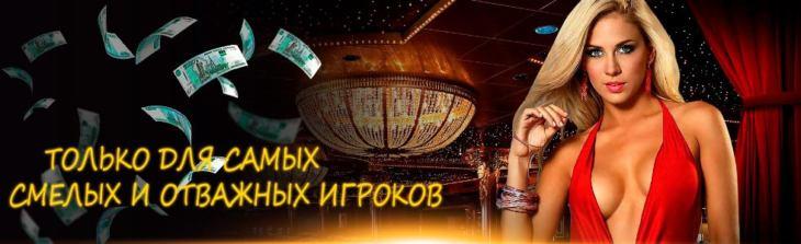 bonus casino azino