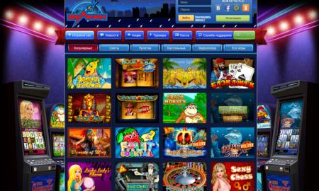 online casino vulcan