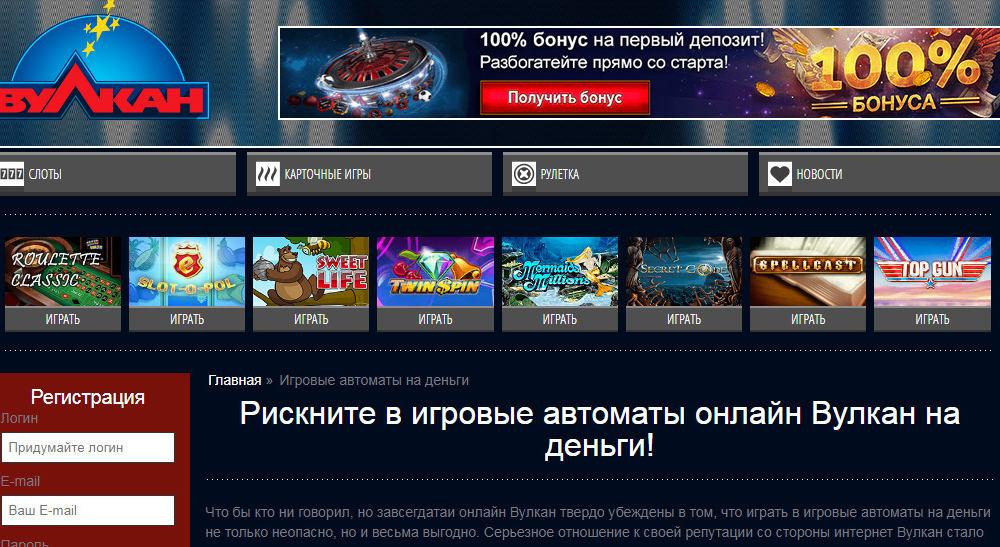 казино игровые автоматы реальные деньги