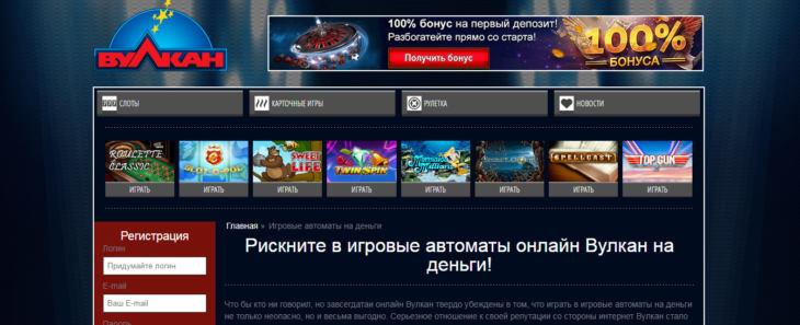 Play-ostrov онлайн казино