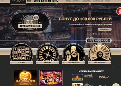 русское казино онлайн бесплатно и регистрации