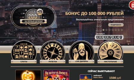 rox casino min