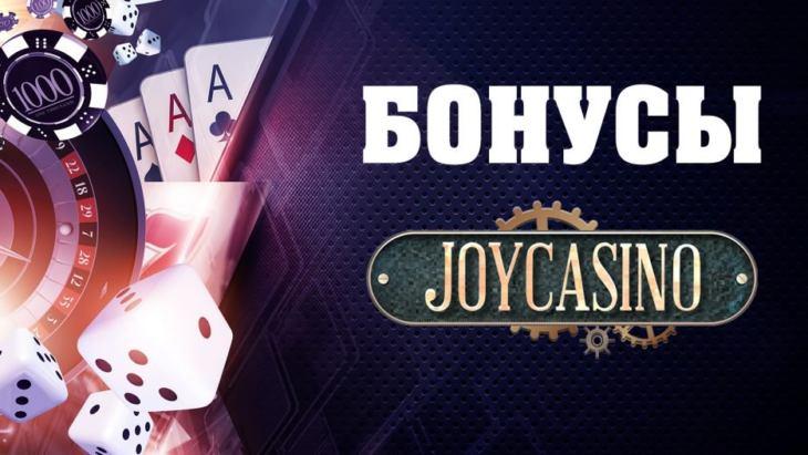 joycazino