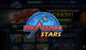 vulkan stars votcasino.com site x