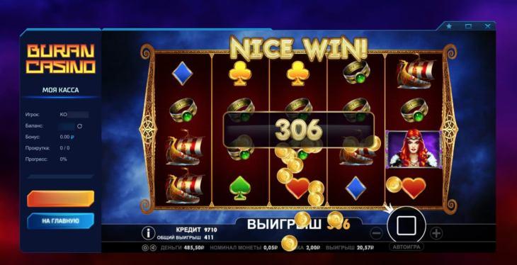 beowulf casino buran