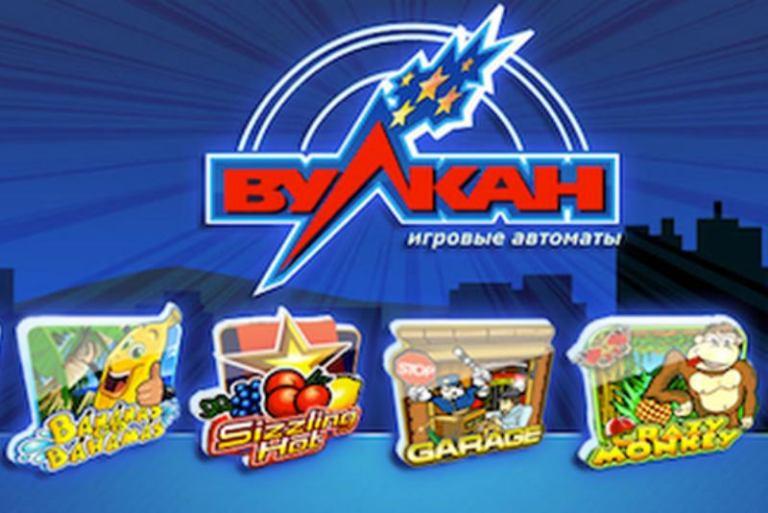 вулкан игровые автоматы онлайн бесплатно казино