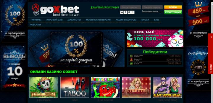Лучшее онлайн казино на реальные деньги world casino сайт